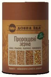 Проросшие зерна в тубусе