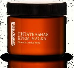 Питательная крем-маска «Мультивитаминный коктейль» серии «Проросшие зерна»